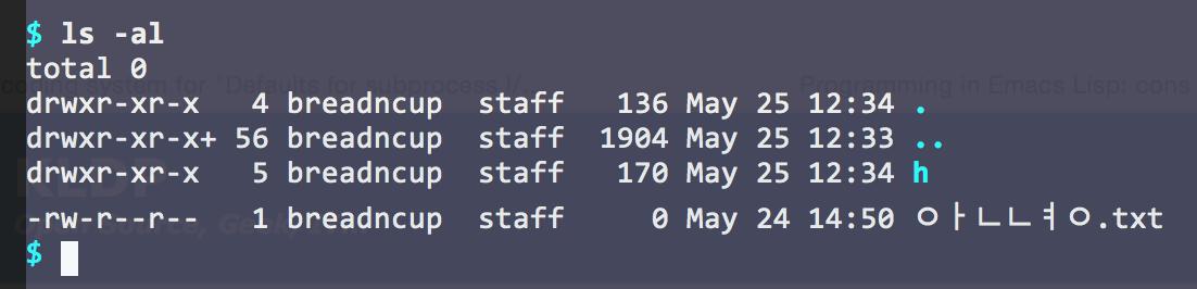 decomposedKorean-Emacs